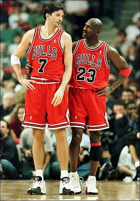 Jordan Bulls Team Jordan Chicago Bulls
